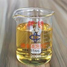 供应用于油墨的水性消泡剂  信赖德丰图片