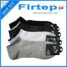 供应【运动袜】纯色运动袜批量批发 订做生产