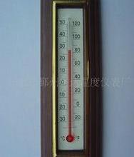 供应室外温度计批发