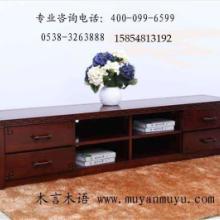 供应高档环保实木电视柜天津纯实木电视柜黄菠萝木电视柜