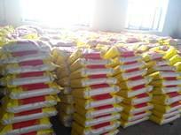 供应东北有机大米,有机大米厂家价格,有机稻花香大米,批发