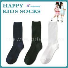 供应中筒日韩学生袜学生袜男女童白色袜配校服长筒棉袜图片