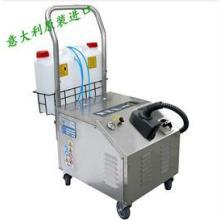 供应GV系列型蒸汽清洗机、专用高压清洗机、高压清洗机直销
