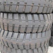 供应工程机械轮胎2100-33