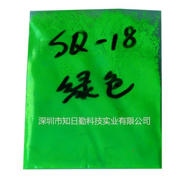 供应荧光绿丨荧光绿料染料丨水荧光料丨厂