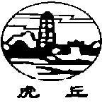 江苏无锡办公用纸厂家定做纸卷规格