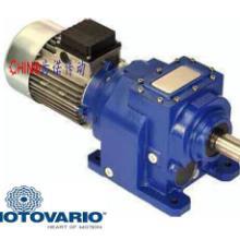 供应H同轴螺旋齿轮减速机MOTOVARIO