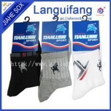供应外贸运动袜 中国袜子厂 运动袜