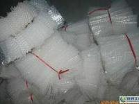 供应大米砖包装的包装材料
