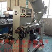 供应ABS3D打印耗材生产设备 专业ABS拉丝机
