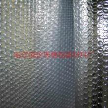 供应呼伦贝尔的气泡膜珍珠棉厂家供应商批发