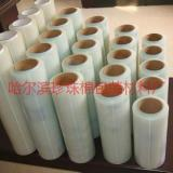 供应木兰县的气泡膜包装材料厂家