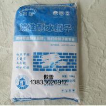 外墙耐水腻子粉生产工艺