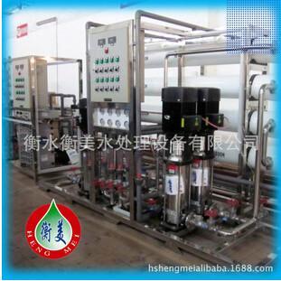 EDI高纯水设备厂家-提供EDI高纯水设备报价