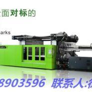 惠州伊之密精密注塑机价格图片