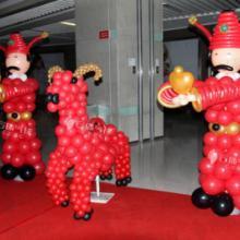 供应喜气羊羊/羊年大吉/新年装饰气球/春节气球装饰布置