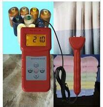 供应麻类制品回潮率测量仪织物面料水分仪MS-C批发