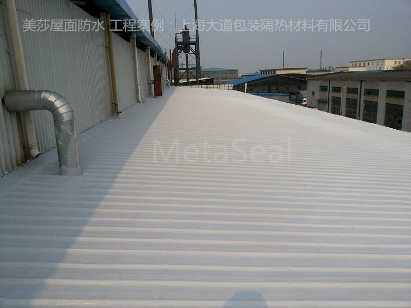 供应屋面防水做法图集,屋面防水工艺,屋面防水怎样做,