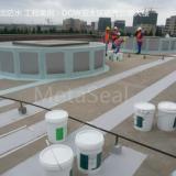 供应上海金属屋面防水公司,专业供应商找美莎防水,服务于大量中高端三资企业客户