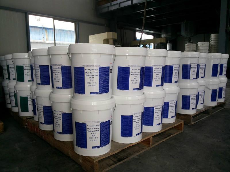 供应卫生间防水涂料,水性环保绿色健康,进口原材料,10年品质保证