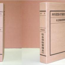 供应成都无酸纸档案盒印刷 纸质档案盒定做厂家 牛皮纸文件盒资料袋定制生产批发