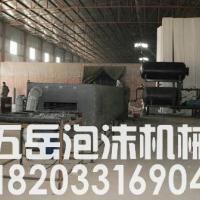 五岳-新型泡沫板机械价格