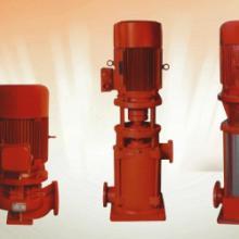 供应大连立式多级消防泵