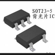 供应EL驱动IC,EL冷光驱动IC芯片,冷光片驱动IC