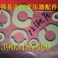 供应M12低压纸垫