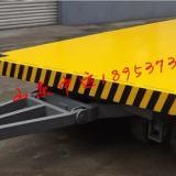 供应5T托盘搬运专用牵引平板拖车