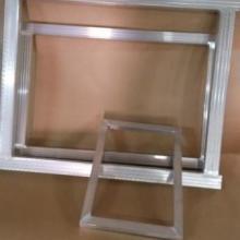 供应君诺丝印铝合金网框印花框价格合理质量保证批发
