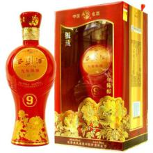 供应9年银藏西凤酒陈酿凤香型批发