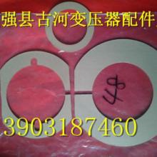 供应M48瓷瓶纸垫