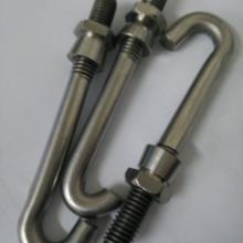 供应不锈钢非标螺丝 不锈钢非标螺丝价格 不锈钢非标螺丝批发 不锈钢非标弯头螺丝螺母组合件