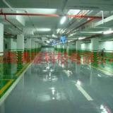 供应环氧树脂地坪涂料