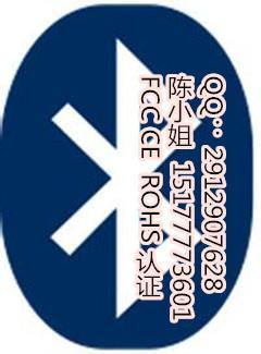 深圳蓝牙耳机CE认证NB机构发证图片/深圳蓝牙耳机CE认证NB机构发证样板图 (1)
