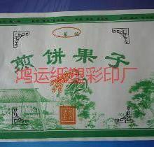 供应绿色环保防油食品袋生产批发,要订做印刷首先鸿运纸塑彩印厂