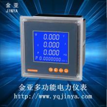 供应液晶监测仪表全电量液晶监测仪表液晶监测仪表厂家规格齐全批发