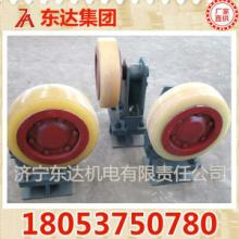 供应矿用双轮滚轮罐耳又称宽轮滚轮罐耳