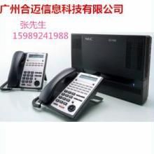 广州企业中继线接入报装,广州企业中继线接入报装电话批发