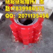 供应123SA0101-07链轮加工,123SA0101-07链轮淬火