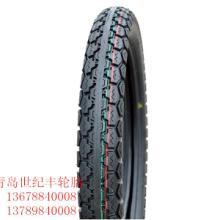 供应摩托车三轮车电动车轮胎,内胎外胎。规格齐全,经济耐用,安全可靠批发