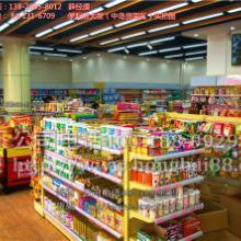 供应购物篮,金属购物篮,塑料购物篮,不锈钢购物篮,折叠购物篮