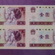 西安收购第四套8连体钞价格2015图片