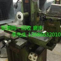 供应厚街压铸机回收,东莞鸣一压铸机专业回收
