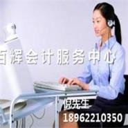 张家港代理记账年终工作总结图片