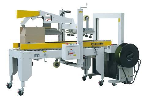 供应自动折盖封箱打包机、封箱打包一体、折盖封箱打包机生产厂家