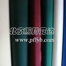 供应北京遮阳篷布生产丝印LOGO87883587批发