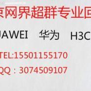 华为H3C交换机光模块图片