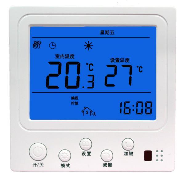 地暖温控_维修电地暖温控器图片_维修电地暖温控器图片大全_电